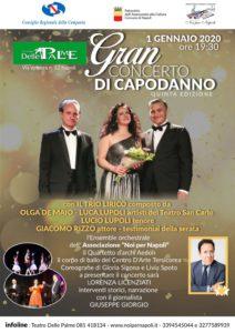 Napoli - teatro delle palme